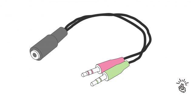 yak p dklyuchiti drotov bezdrotov navushniki do komp yutera 7 - Як підключити дротові і бездротові навушники до комп'ютера