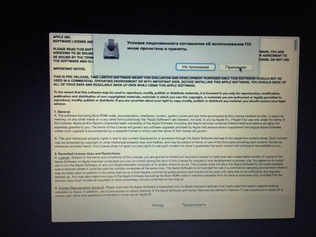 yak pravil no vstanoviti os x el capitan vzhe zaraz 12 - Як правильно встановити OS X El Capitan вже зараз