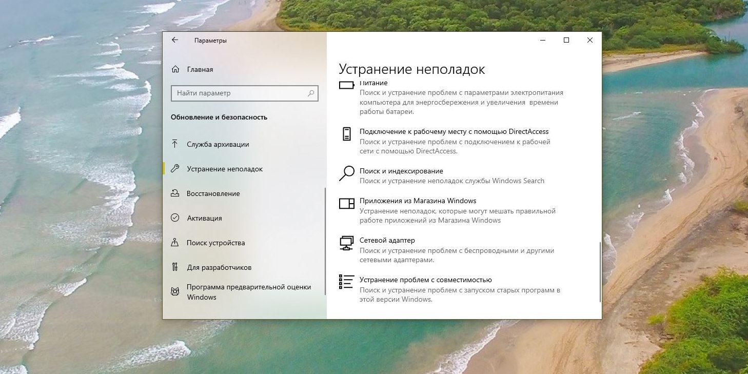 yakscho potr bna programa ne vstanovlyu t sya na windows 9 rad 3 - Якщо потрібна програма не встановлюється на Windows: 9 рад