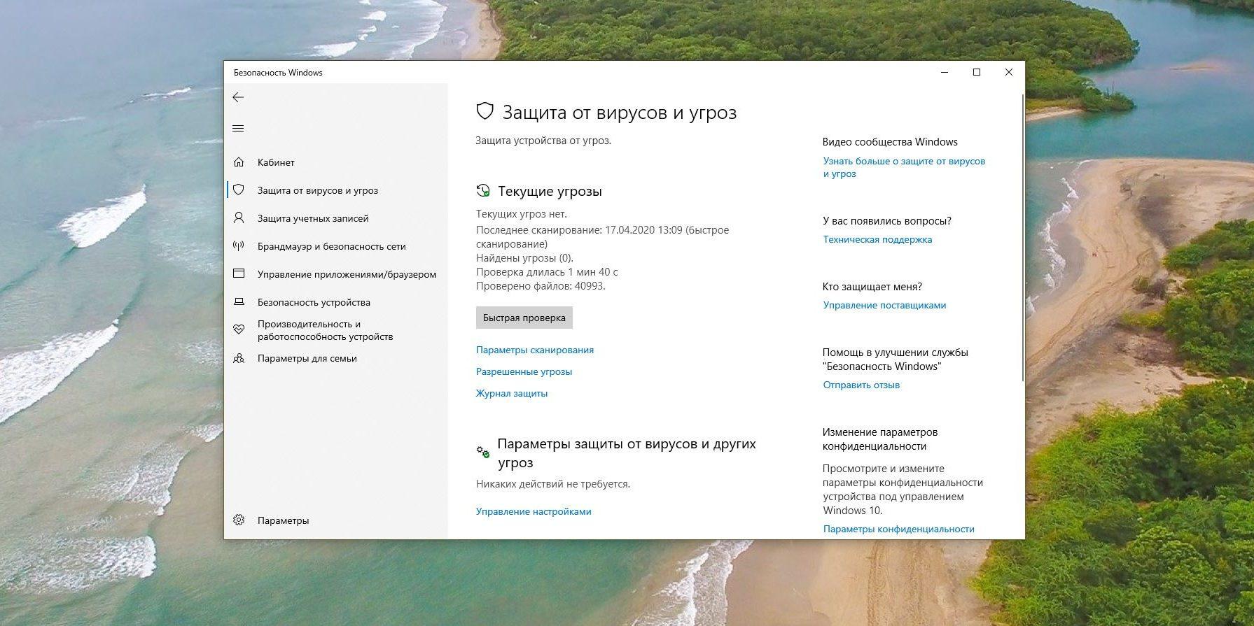 yakscho potr bna programa ne vstanovlyu t sya na windows 9 rad 4 - Якщо потрібна програма не встановлюється на Windows: 9 рад