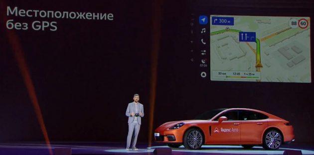 yandeks predstaviv hmarn restorani modul dlya tb rozumniy budinok 6 - «Яндекс» представив «хмарні» ресторани, «Модуль» для ТБ і розумний будинок