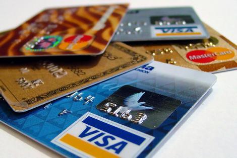 zavzhdi zber gayte plat zhn kartki yakimi vi oplatili kvitki po nternetu 1 - Завжди зберігайте платіжні картки, якими ви оплатили квитки по інтернету